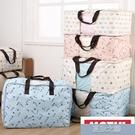 棉被收納袋 防水衣服收納袋牛津布棉被袋子學生被子整理袋大號衣物收納行李袋FG123 快速出貨