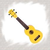 【非凡樂器】繽紛亮面彩色烏克麗麗 黃色 / 加贈琴袋 Pick 指法表/調音器