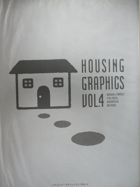 【書寶二手書T1/設計_J7A】Housing graphics, vols 4 : brochure & pamphlet…
