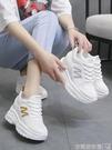 厚底鞋秋厚底內增高小白鞋女透氣顯瘦10cm超高跟運動網面女鞋防水臺 聖誕交換禮物