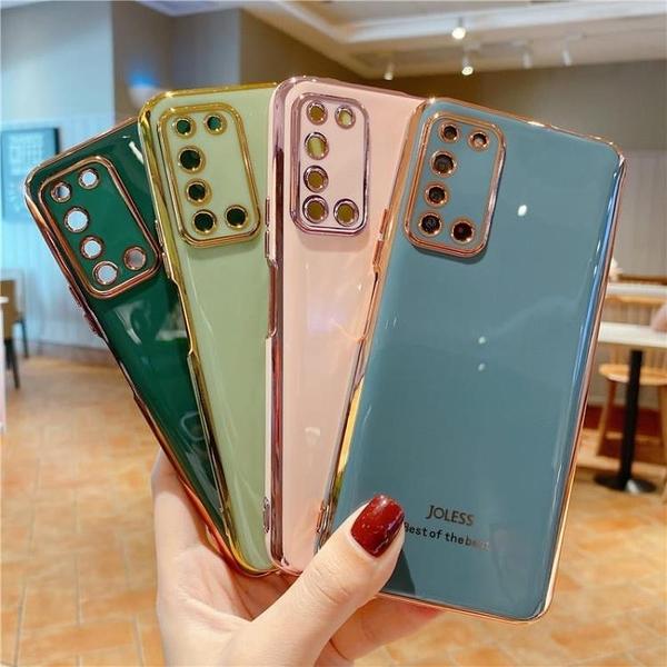 新品特價 華為榮耀x10手機殼榮耀9x電鍍Honor9xPro簡約時尚9a男女x10Max潮