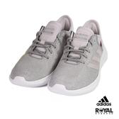 Adidas 新竹皇家 CF Qtflex 藕灰色 網布 記憶鞋墊 運動休閒鞋 女款 NO.I9297
