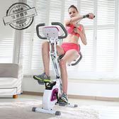 動感單車 韓版家用健身車 帶拉繩款動感單車磁控可折疊室內自行車健身器材 igo夢藝家