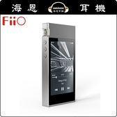 【海恩數位】FiiO M7 高音質藍牙無損音樂播放器 銀色