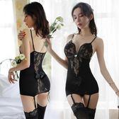 性感情趣騷內衣服透視緊身包臀裙三點式開襠挑逗制服激情絲襪套裝