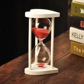 創意生日禮物木框愛心時間沙漏計時器