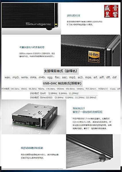 『盛昱音響』Quad Vena II 擴大機 /  Focal CHORA 806 喇叭 /  I-O Data Soundgenic 音樂 NAS