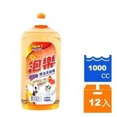 泡樂葡萄柚精油洗碗精1000c.c.(12入)/箱【康鄰超市】