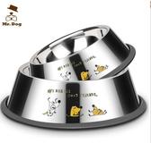 寵物碗不銹鋼狗碗狗盆狗食盆貓碗金毛寵物碗大號大型犬