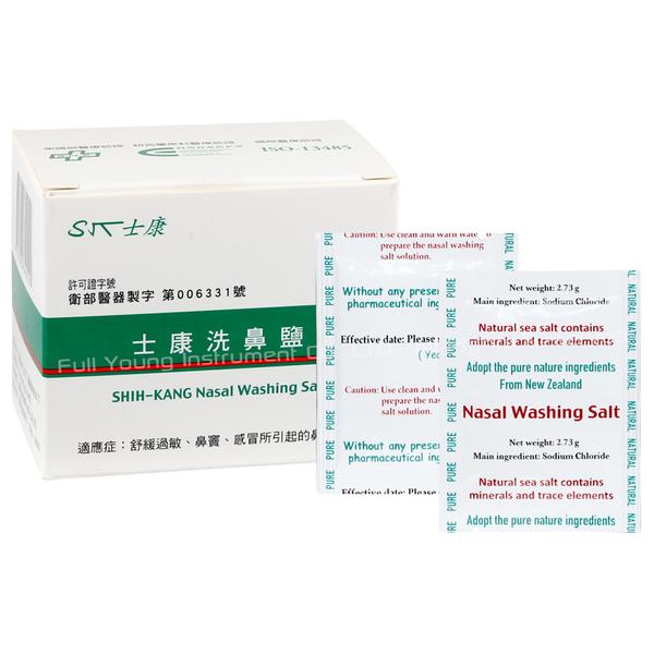 【醫康生活家】士康洗鼻鹽 2.73g/24包/盒