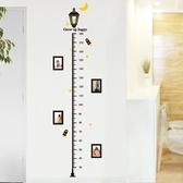 創意玄關客廳量身高尺貼紙牆面裝飾兒童房牆貼畫相框牆貼成人精準 小明同學