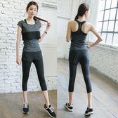 加大尺碼夏季新款韓國瑜伽服女專業運動套裝性感顯瘦健身房跑步速干衣  任選一件享八折