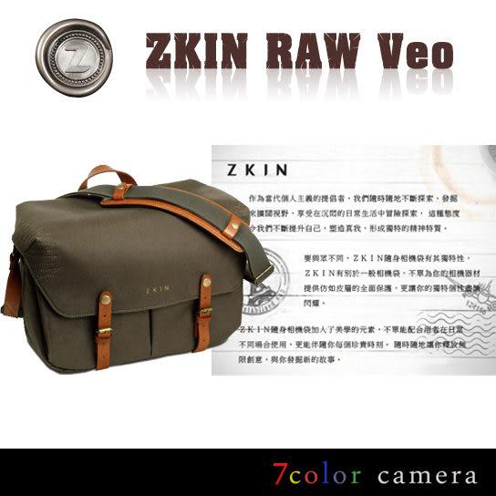 《7color camera》Zkin RAW Veo 真皮帆布側背單眼相機包 ★軍綠色『滿千折百-限時限量』