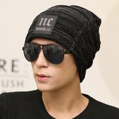 帽子男冬天韓版潮秋冬季針織帽毛線帽韓國保暖套頭帽護耳帽包頭帽