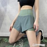 瑜伽褲 C位初到 運動短褲女防走光寬鬆顯瘦速干高腰跑步健身褲瑜伽熱褲