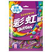 彩虹糖反正野莓事135g【愛買】
