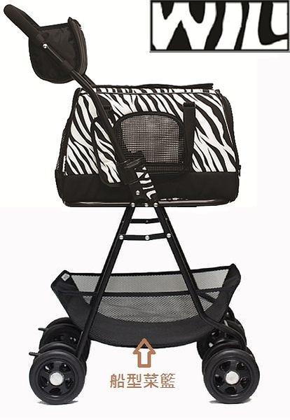 WILL設計+寵物用品 萬搭設計 雙層可拆式推車*魅力經典款*跳跳斑馬紋