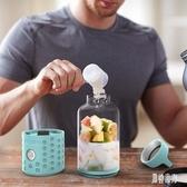 榨汁杯電動便攜榨水果汁杯子充電式全自動攪拌杯 BF3450『男神港灣』