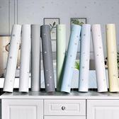 壁紙10米墻紙自貼粘臥室客廳防水男女孩房間星星壁紙背景墻3d翻新壁紙 夏洛特LX