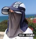防曬帽子女夏天遮臉