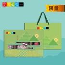 【愛不囉嗦】好運醬臨 麵食禮盒 - 預計9/23-30到貨