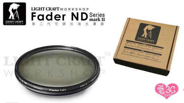 Light Craft Workshop LCW Fader ND Mark II 58mm 可調 減光鏡 ND2 ND4 ND8 ND32 ND64 ND400