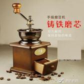 咖啡磨豆機手動咖啡機手搖電動研磨粉碎機手工研磨器沖咖啡壺套裝 igo 樂芙美鞋
