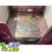 [COSCO代購] C95727 美心MEI-XIN MOONCAKE 雙黃白蓮蓉月餅 185公克X4入X2盒裝