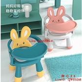 寶寶凳子靠背椅嬰兒幼兒吃飯叫叫小餐椅座椅家用兒童板凳一歲【齊心88】