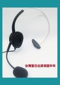 國洋TENTEL K-362 單耳 電話耳機