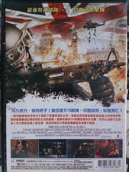 挖寶二手片-P01-493-正版DVD-電影【全面救援:倫敦攻佔】-最強特種部隊VS恐怖武裝集團(直購價)
