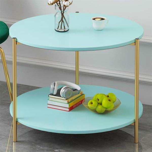茶幾小圓桌北歐簡約邊櫃簡易家用邊桌方桌沙發邊幾桌子臥室床頭櫃·享家生活館YTL