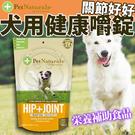 【 ZOO寵物樂園 】保健週活動)Pet...