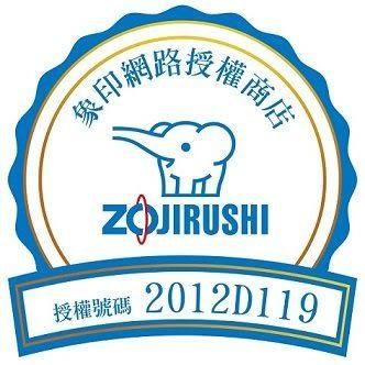 ZOJIRUSHI 象印全自動製麵包機 BB-SSF10