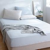 HOLA snow touch 涼感床包枕套組單人-冰河藍