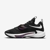Nike Zoom Freak 3 Ep [DA0695-001] 男女鞋 籃球鞋 字母哥 希臘怪物 支撐 緩震 黑紫