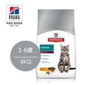 Hill's希爾思 原廠正貨 成貓 1-6歲 室內貓 (雞肉) 4KG