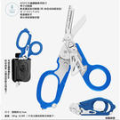 [Leatherman] RAPTOR 多功能工具剪 藍色 (LE832713) 秀山莊戶外用品旗艦店
