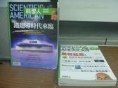 【書寶二手書T6/雜誌期刊_YAQ】科學人_91~99期間_共7本合售_鐵超導時代來臨等