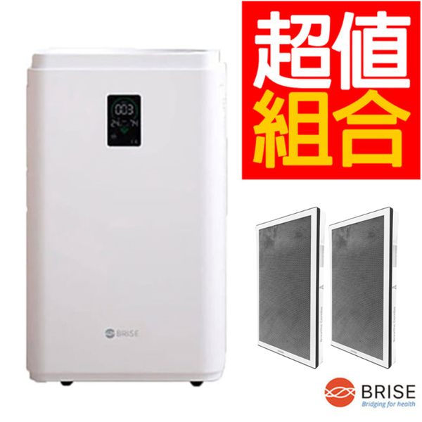 (買就送HEPA綜合型濾網一盒) BRISE C600 抗敏最有感的空氣清淨機 (C200可參考,旗艦機種)