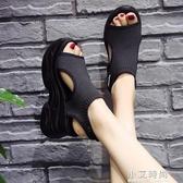 韓版厚底楔形涼鞋女厚底時裝2020夏季新款魚嘴鬆糕內增高羅馬晚晚涼靴【小艾新品】