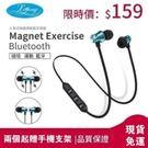 藍芽耳機無線運動入耳磁吸運動跑步無線藍芽耳機蘋果安卓VIVO華?通用耳機 現貨 免運直出