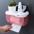 紙巾盒免打孔抽紙廁紙盒手紙盒置物架【櫻田川島】