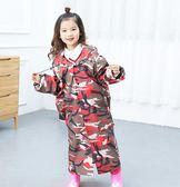 兒童雨衣幼兒園男童女童寶寶雨衣戶外雨披
