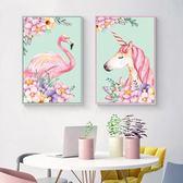 數字油畫油彩裝飾壁畫掛畫填色火烈鳥獨角獸填色手繪手工wy