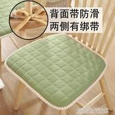 坐墊餐椅墊加厚餐桌椅子座墊辦公室久坐四季通用凳子墊子簡約現代 優樂美