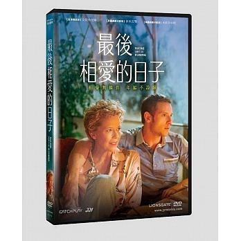 最後相愛的日子 DVD Film Stars Don't Die In Liverpool 免運 (購潮8)