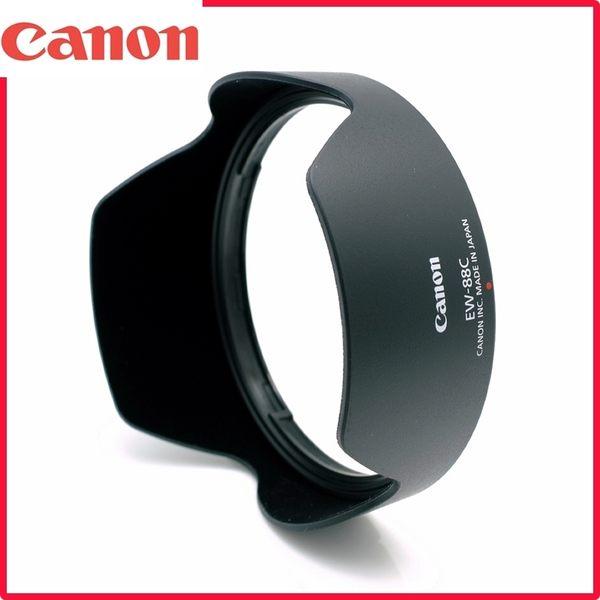 又敗家佳能原廠Canon遮光罩EW-88C遮光罩EF第二代24-70mm F/2.8L II USM鏡皇f2.8蓮花遮光罩EW88C太陽罩f2.8L