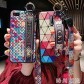OPPO手機殼oppor17手機殼reno菱格腕帶r15夢境版k1支架女款潮oppo r11s 時尚潮流