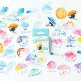 【BlueCat】一個人的好天氣盒裝貼紙(46枚入)